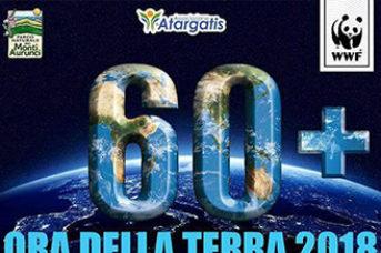 Ora della Terra 2018, sabato 24 marzo appuntamento all'Appia antica